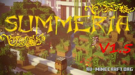 Скачать Summeria V1.5 для Minecraft