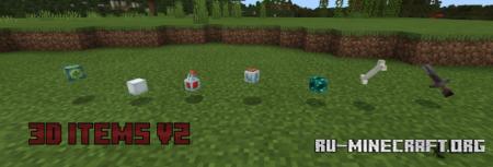 Скачать 3D Items Addon V2 для Minecraft PE 1.16