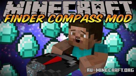 Скачать Finder Compass для Minecraft 1.16.1