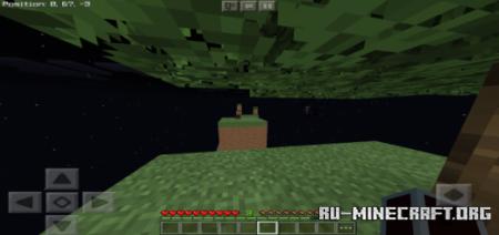 Скачать Skyblock: Creativity Edition для Minecraft PE