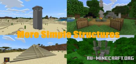 Скачать More Simple Structures v1.3 для Minecraft PE 1.16
