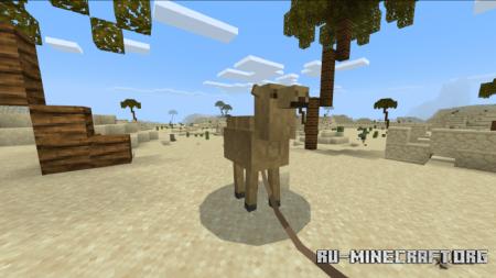 Скачать DesertPLUS для Minecraft PE 1.16