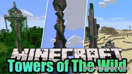 Скачать Towers of The Wild для Minecraft 1.16.1