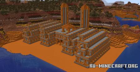 Скачать Mesa Biome Project 2 для Minecraft