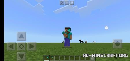 Скачать New Player Animation V0.4 (The Final Version) для Minecraft PE 1.16