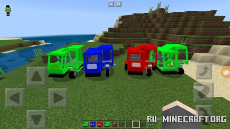 Скачать Philippine Tricycles для Minecraft PE 1.16