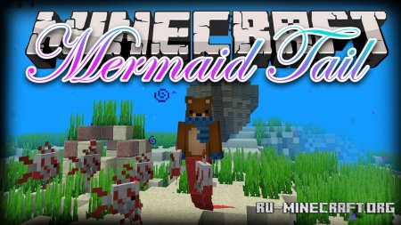 Скачать Mermaid Tail для Minecraft 1.16.1
