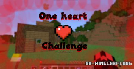 Скачать One Heart Challenge для Minecraft