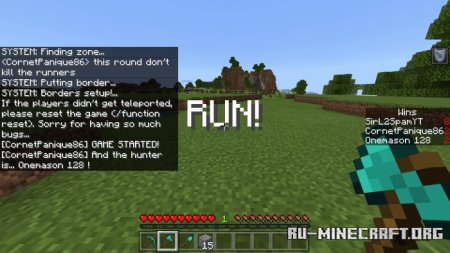 Скачать Dream's Minecraft Ultimate Tag для Minecraft PE 1.16