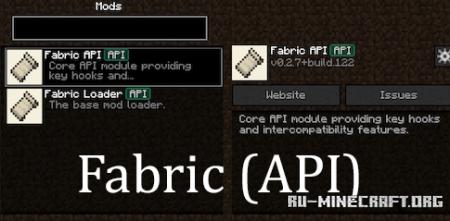 Скачать Fabric API для Minecraft 1.16.2