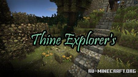 Скачать Thine Explorer's [32x] для Minecraft 1.16