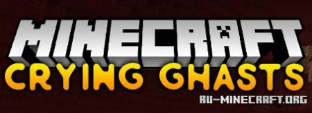 Скачать Crying Ghasts для Minecraft 1.16.2