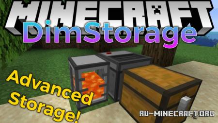 Скачать DimStorage для Minecraft 1.16.2