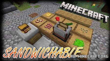 Скачать Sandwichable для Minecraft 1.16.2