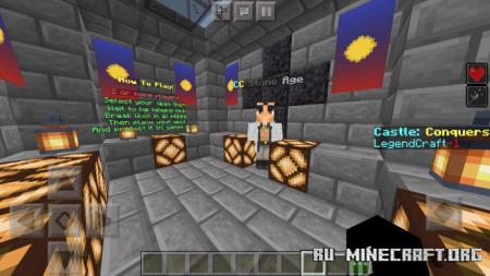 Скачать Castle Conquer's Stone Age для Minecraft PE