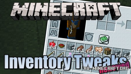 Скачать Inventory Tweaks Renewed для Minecraft 1.15.2