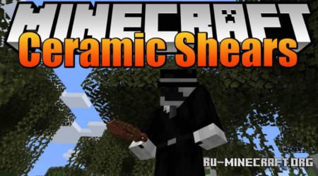 Скачать Ceramic Shears для Minecraft 1.16.2