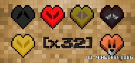 Скачать Hardcore Hearts для Minecraft PE 1.16