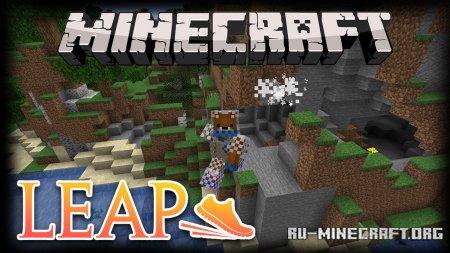 Скачать Leap для Minecraft 1.16.2