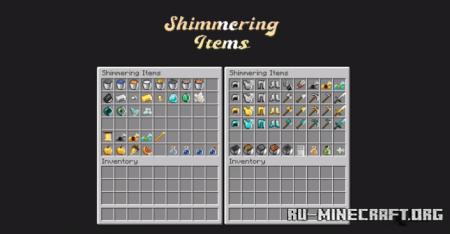 Скачать Pablo's Shimmering Items для Minecraft 1.16