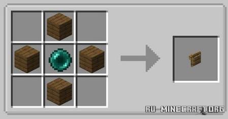 Скачать Magic Doorknob для Minecraft 1.16.3