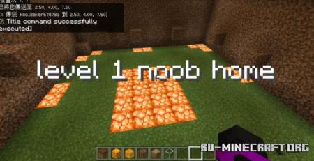 Скачать Noob Parkour для Minecraft
