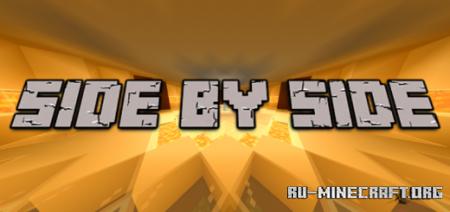 Скачать Side By Side для Minecraft PE