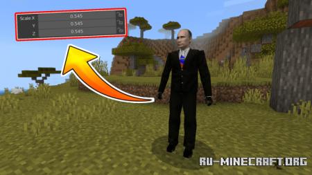 Скачать MCos : Wide Putimir для Minecraft PE 1.16