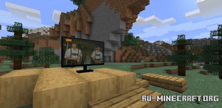 Скачать Decorative для Minecraft 1.16.2