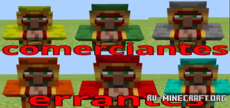Скачать New Wandering Merchants для Minecraft PE 1.16