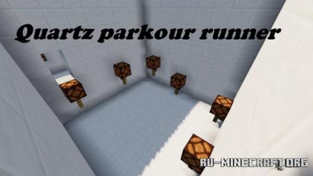 Скачать Quartz Parkour Runner для Minecraft