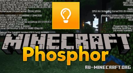 Скачать Phosphor для Minecraft 1.16.2