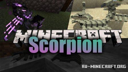 Скачать Scorpion для Minecraft 1.15.2