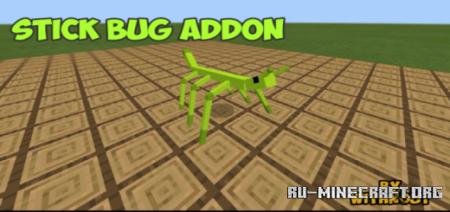Скачать Stick Bug Mob для Minecraft PE 1.16