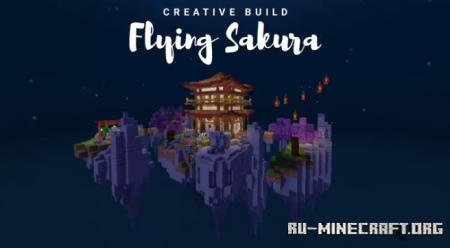 Скачать Flying Sakura для Minecraft