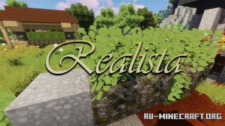Скачать Realista [128x] для Minecraft 1.16
