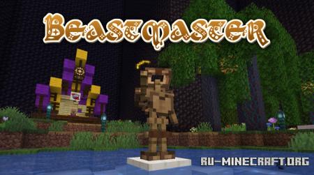 Скачать Beastmaster для Minecraft