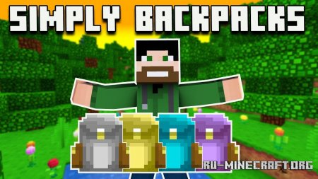 Скачать Simply Backpacks для Minecraft 1.16.3