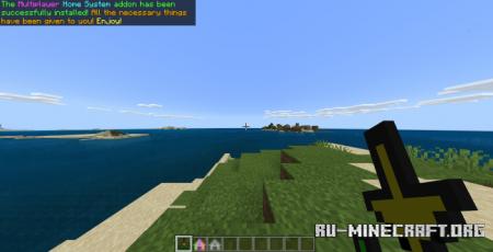 Скачать Multiplayer Home System для Minecraft PE 1.16