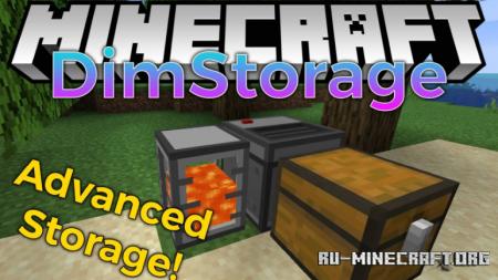 Скачать DimStorage для Minecraft 1.16.3