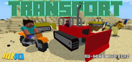 Скачать Transport для Minecraft PE 1.16