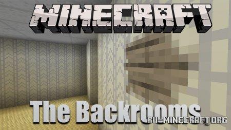 Скачать The Backrooms для Minecraft 1.16.3