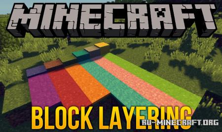 Скачать Block Layering для Minecraft 1.16.3