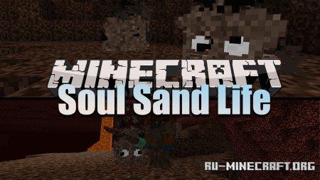 Скачать Soul Sand Life для Minecraft 1.12.2