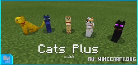 Скачать Cats Plus для Minecraft PE 1.16