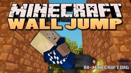 Скачать Wall Jump Remake для Minecraft 1.16.3
