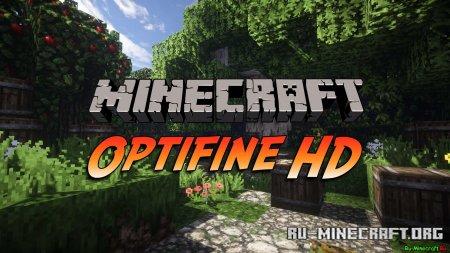 Скачать Optifine HD для Minecraft 1.16.3