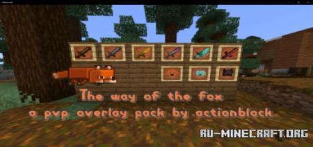 Скачать The Way of the Fox [16x16] для Minecraft PE 1.16