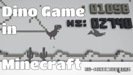 Скачать No Internet Dino Game для Minecraft