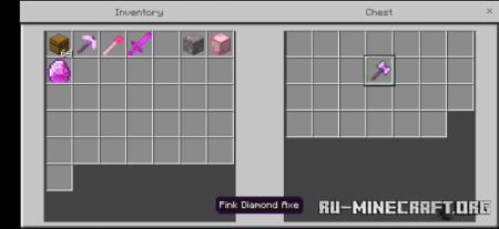 Скачать Pink Diamond для Minecraft PE 1.16